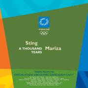 Sting & Mariza