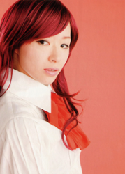 Tanaka Rie