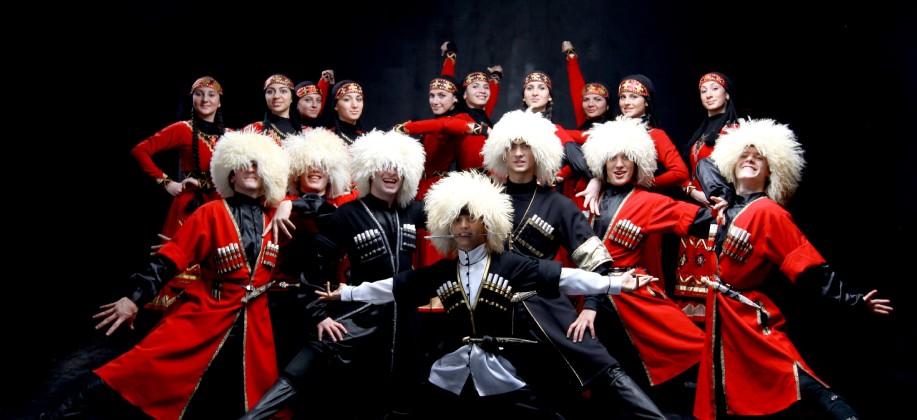 Грузинские народные песни