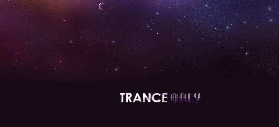 Погружение в Trance