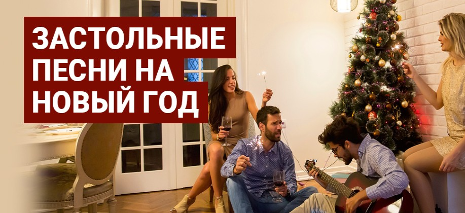 Сборники русских новинок в MP3 формате скачать торрент