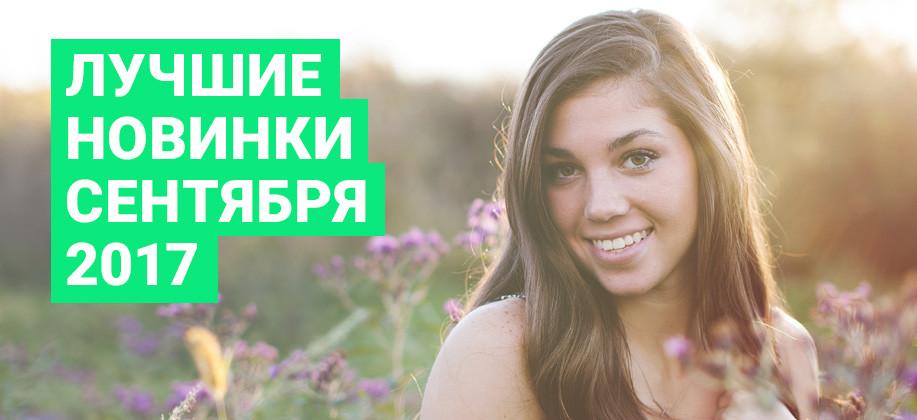 Топ лучших русских песен Клубные миксы русских исполнителей. Аудиокниги. Диско...