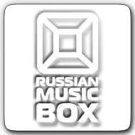 Обложка Гимн Реальной Премии Телеканала - MUSICBOX (Все Звезды)