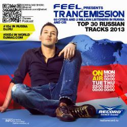 Обложка DJ Feel - TranceMission (Best Russian Tracks 2013) (12-12-2013)