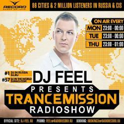 Обложка DJ Feel - TranceMission (25-10-2012)