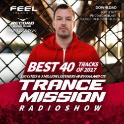Обложка DJ Feel - TOP 40 OF 2017 (25-12-2017)
