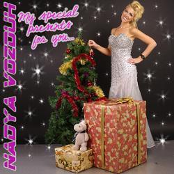 Обложка Nadya VOZDUH - My Special Present For You (2012)