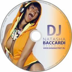 Обложка DJ Natasha Baccardi - MEGAMIX 10 (2013)