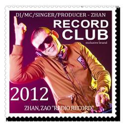 Обложка ZHAN - Record Club 927 (25-09-2012)