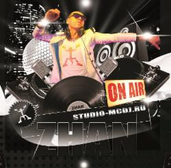 Обложка ЖАН - Record Club 1176 (07-03-2014) [RADIO RECORD]