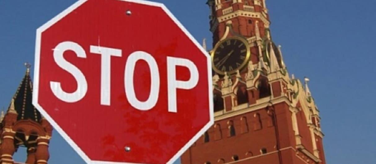 На Украине хотят запретить концерты российских артистов