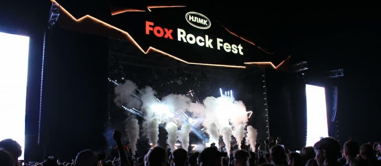 Стали известны имена участников Fox Rock Fest-2022