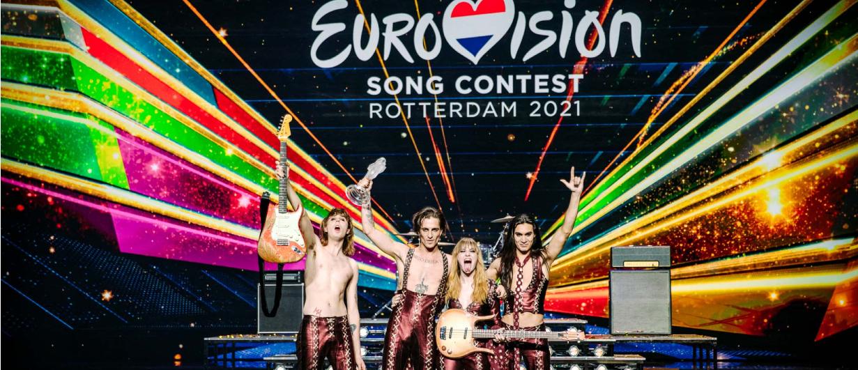 Стало известно, где пройдет Евровидение-2022