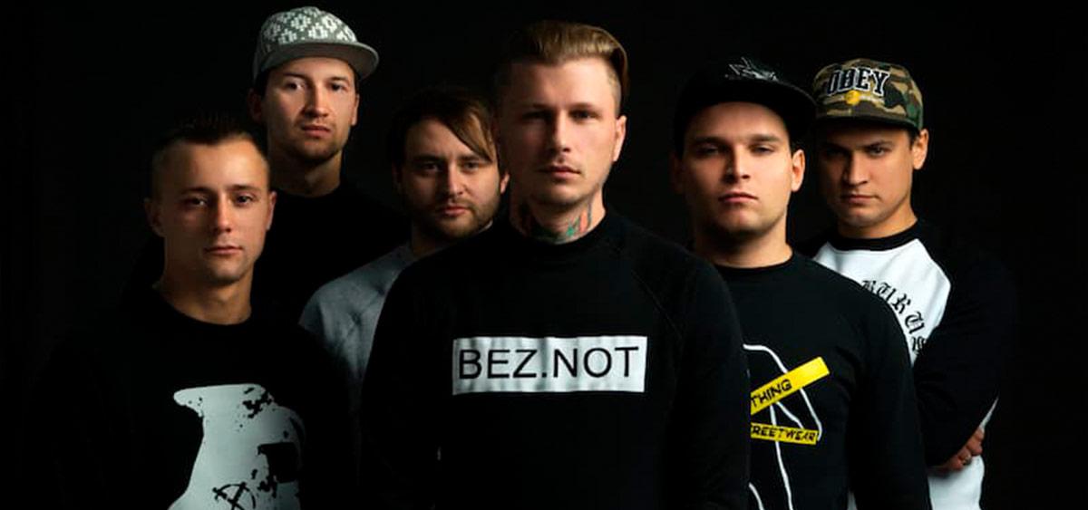 """""""Это шквал эмоций"""": Bez.not представили новый альбом"""