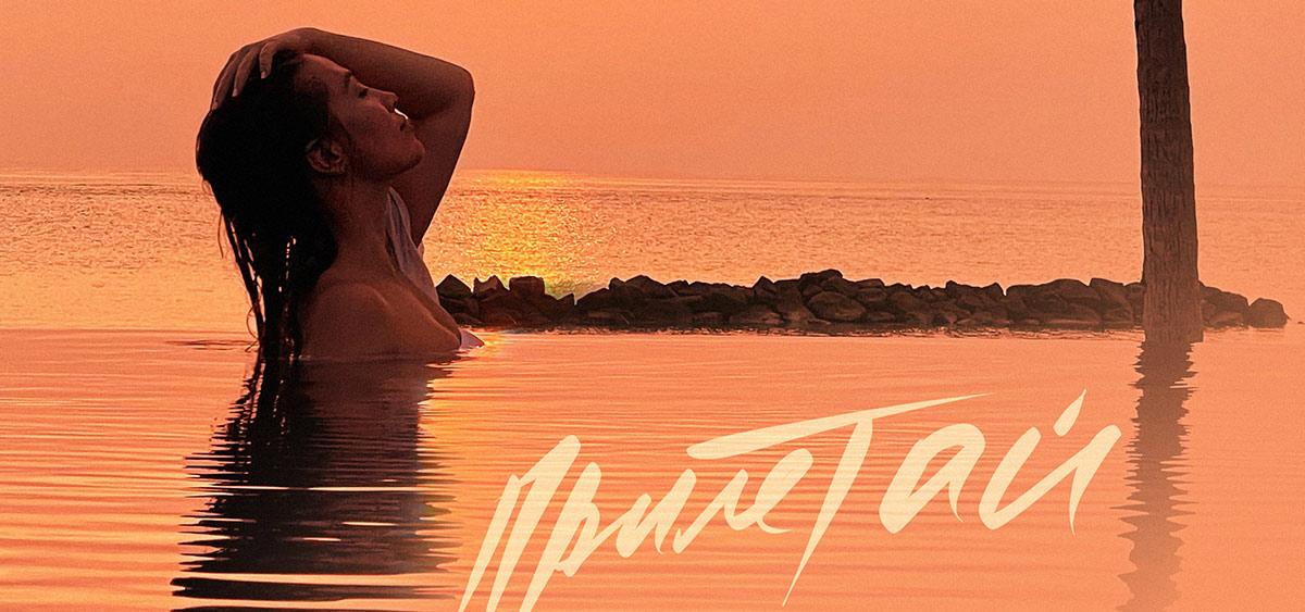 Юлия Беретта знает, чего хочет одинокая девушка на пляже и как это получить