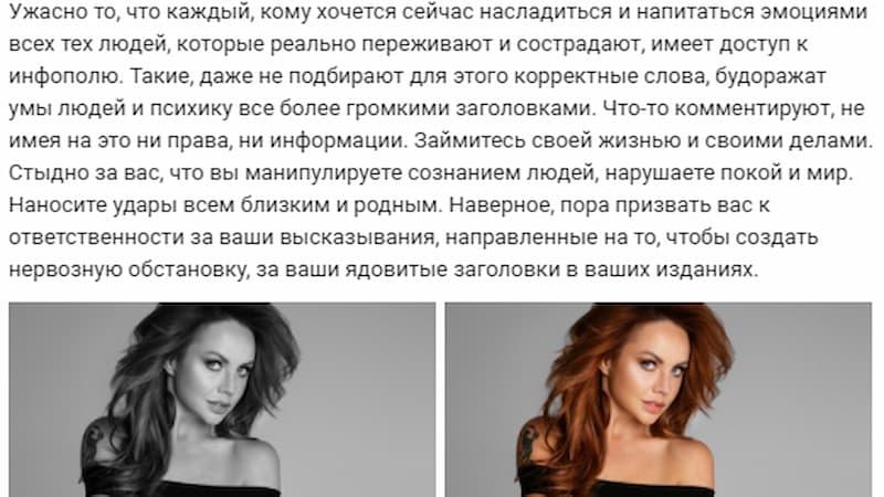 Комментарий менеджера Максим