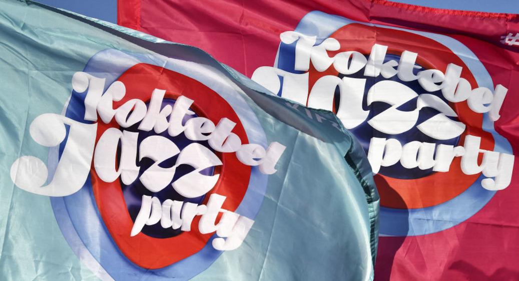 Опубликован лайн-ап Koktebel Jazz Party