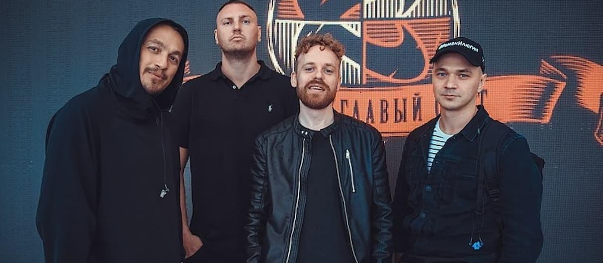 Каста анонсировали выход нового альбома