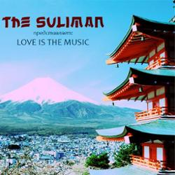 The Suliman