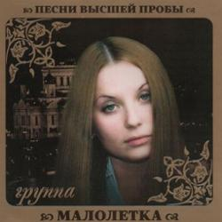 Мансурова Оля