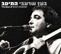 Boaz Sharabi