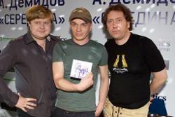 Александр Демидов