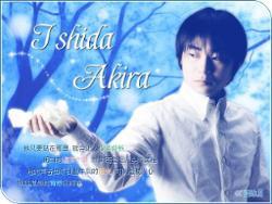 Ishida Akira