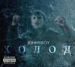 Johnyboy feat. Elvira T