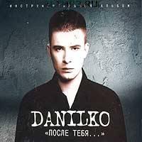Danilko
