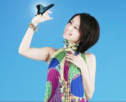 Ami Suzuki