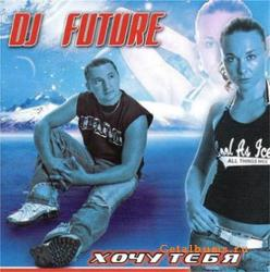 Dj Future Remix