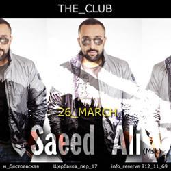 DJ Saeed Ali