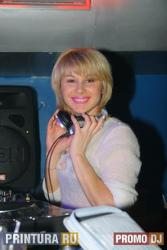 DJ Natasha Rostova
