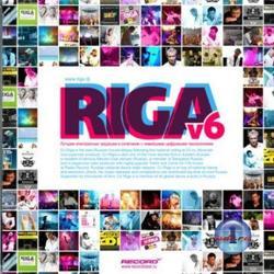 Dj Riga Feat. Mc Жан