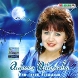 Альфина Азхамова