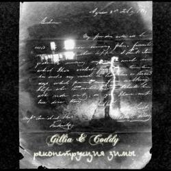 Coddy, Gillia