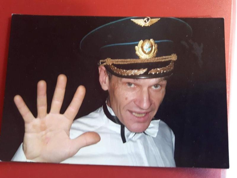 Вова-Летчик