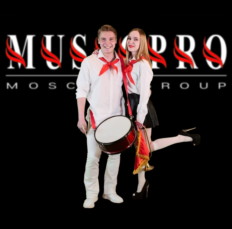 группа MusicPro