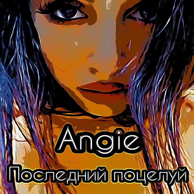 ANGIE ft. FREEZONES