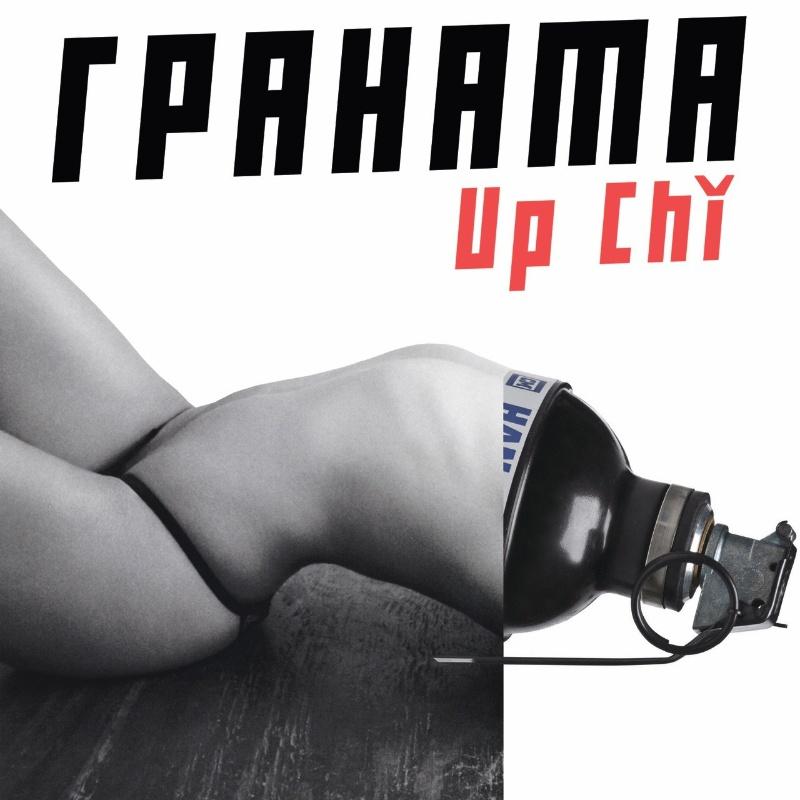 Up Chi