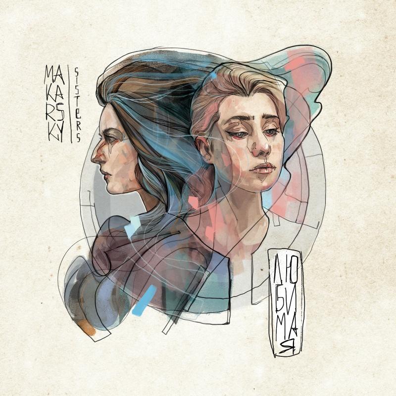 Asya & Alexandra Makarsky