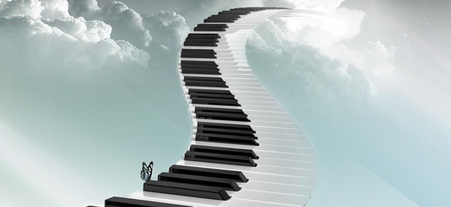 Медленная музыка
