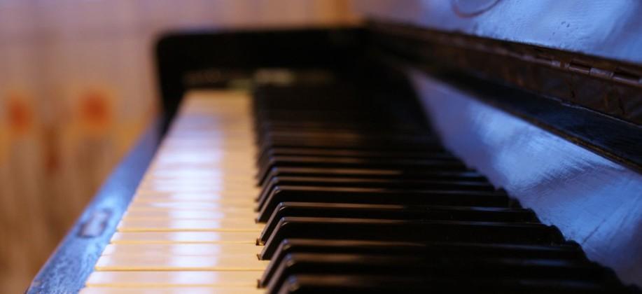 Красивая музыка