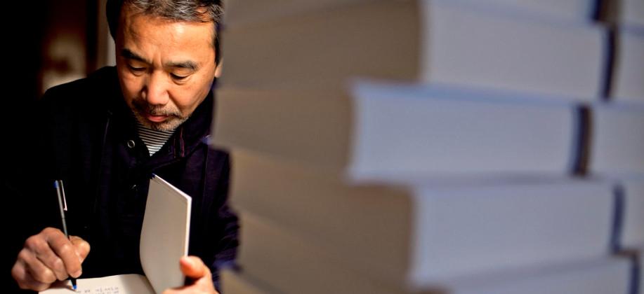 Музыка из книг Харуки Мураками