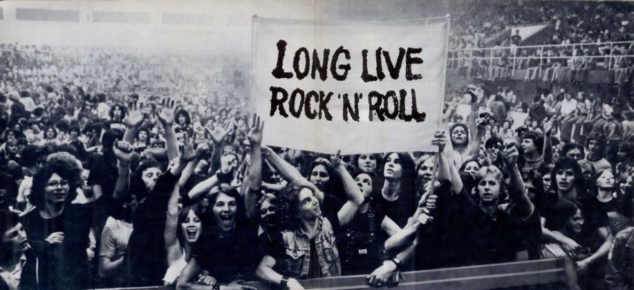 Всемирный день рок-н-ролла