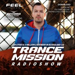Обложка DJ Feel - TranceMission (07-08-2017)
