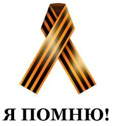 Обложка ORA - Война (Stirka.rec)